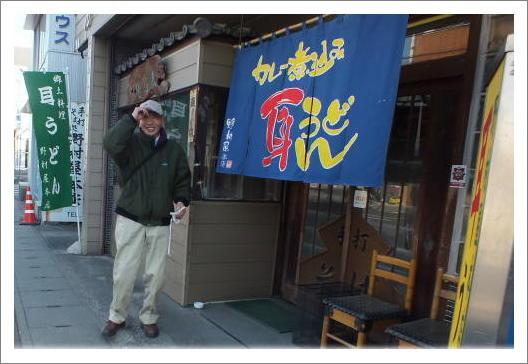 blog13-0472111_