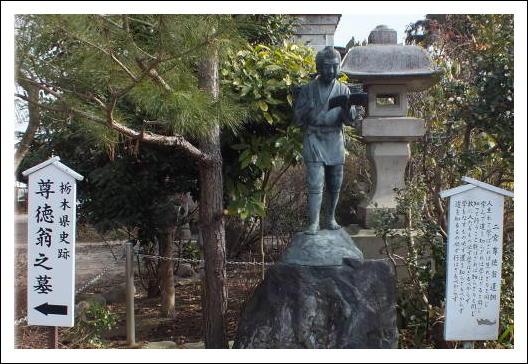 今市報徳二宮神社3