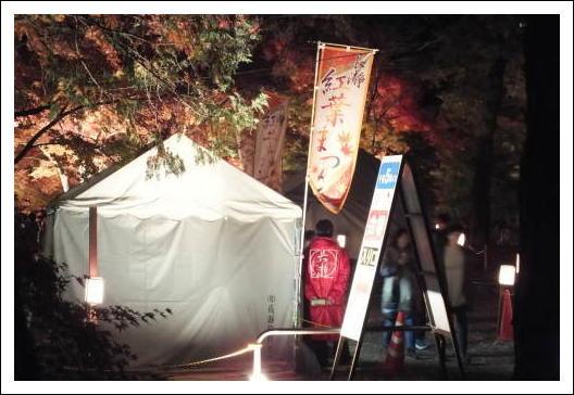blog16-0525072