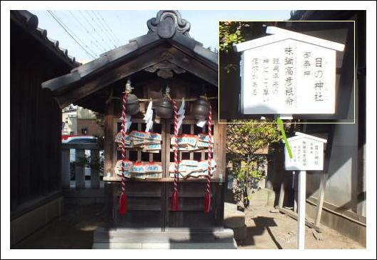 blog19-0020144