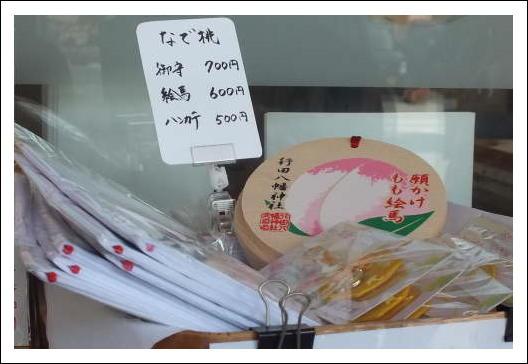 blog19-0280192