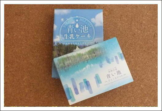 blog-19-0084018