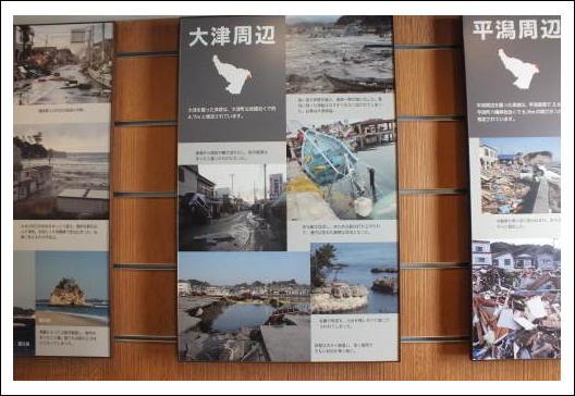 blog-20-0373064