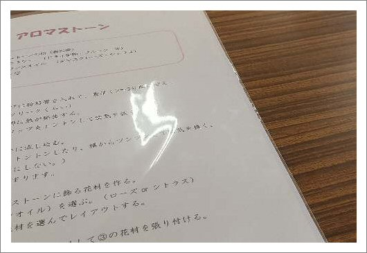blog2021-0184